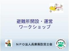 hyougo250912-1