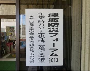 hyougo251006-1
