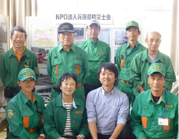 hyougo251006-6
