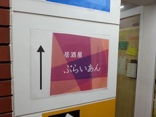 20130817_183317.jpg