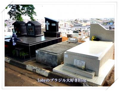 1-お墓3