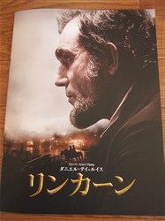 5月28日リンカーン