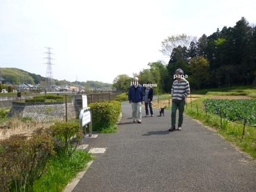 130414お散歩