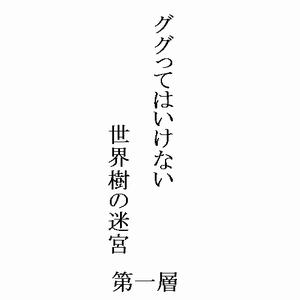 SQ1-1.jpg