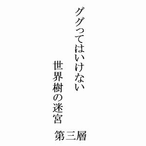 SQ1-3.jpg