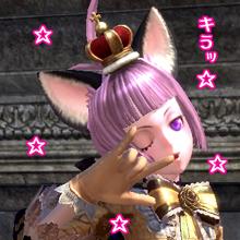 隙間ピンク
