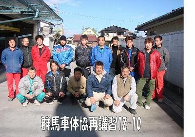 PQ夢工房企画2012-471