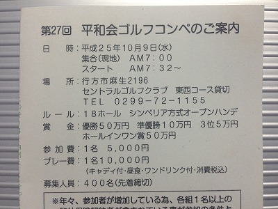 PQ002_201310021121187ac.jpg