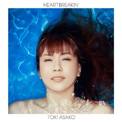 asako-toki-heartbreakin.jpg