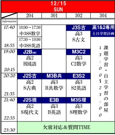 12-15_2013121514393283b.jpg