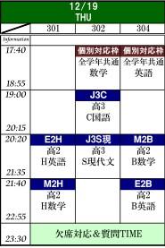 12-19_2013121514395524f.jpg