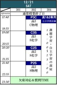 12-21_20131215143956cc1.jpg