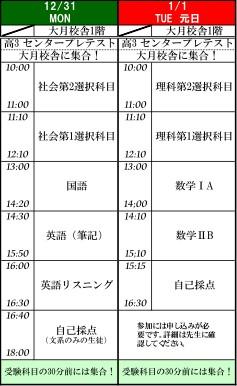 12-31.jpg