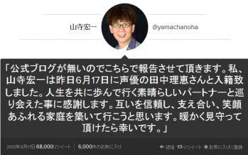 2012GTJapan.jpg
