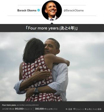 2012GTWorld.jpg
