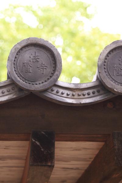 houryuuji (4)