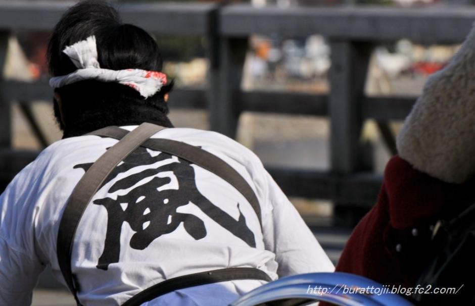 9.2013.12.04嵐山