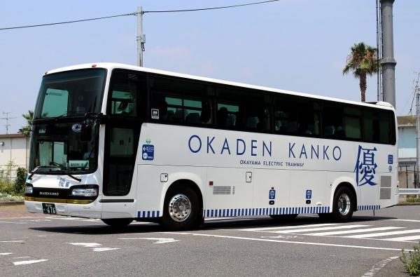 岡山200か・676