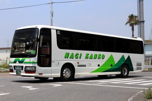 岡山200か・926