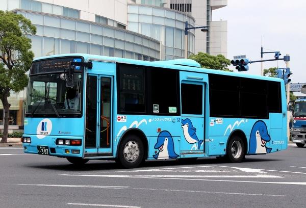 香川200か・307