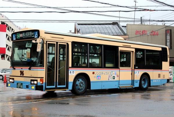 京都200か2716 151