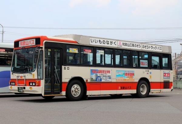 和歌山22き・466