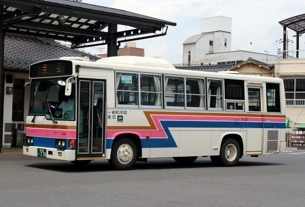 岡山200か・774 9152