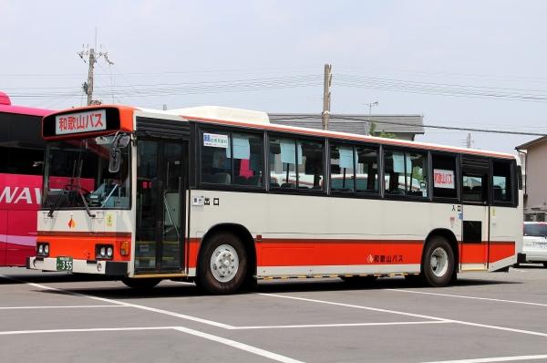 和歌山200か・355