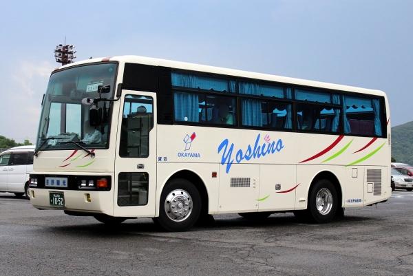 岡山200か1052