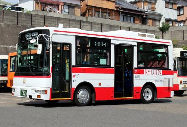和歌山200か・569
