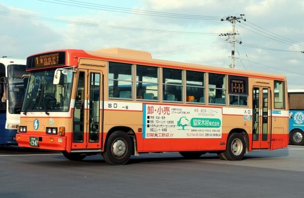 神戸200か1947
