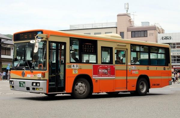 湘南200か・670 106