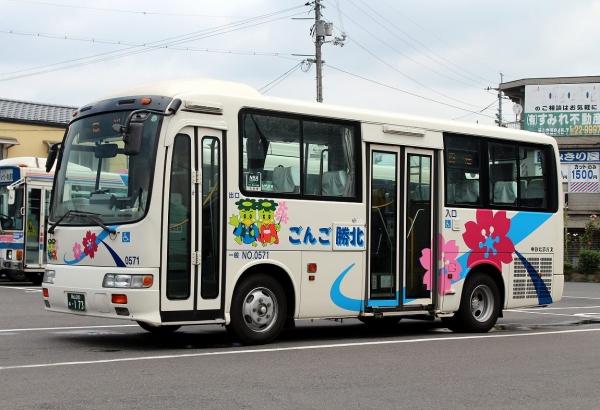 岡山200か・173 0571