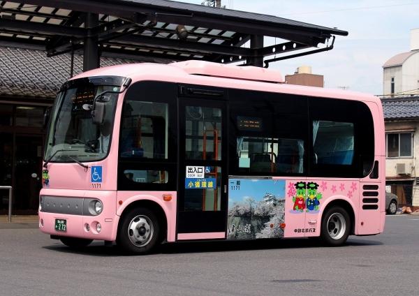 岡山200あ・272 1171