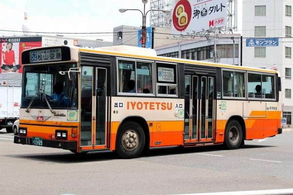 愛媛22か1909