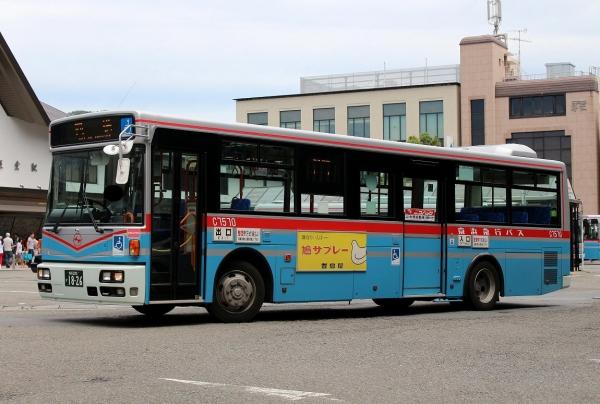 横浜200か1826 C7570