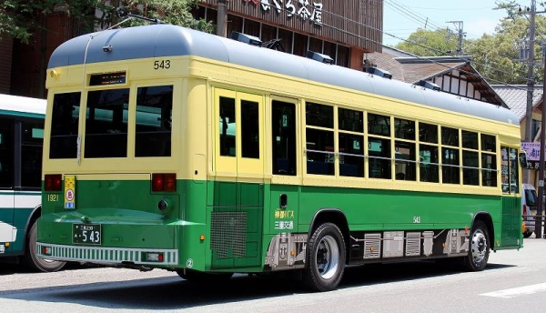 s-Mie230A543B 1921