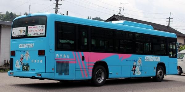 s-Gifu230A2211B