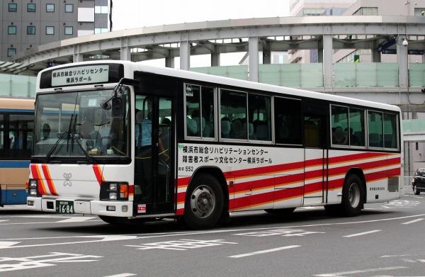 横浜200か1684 552