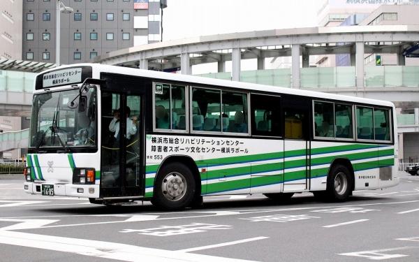 横浜200か1685 553