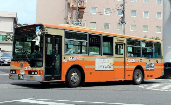 湘南200か1556 611