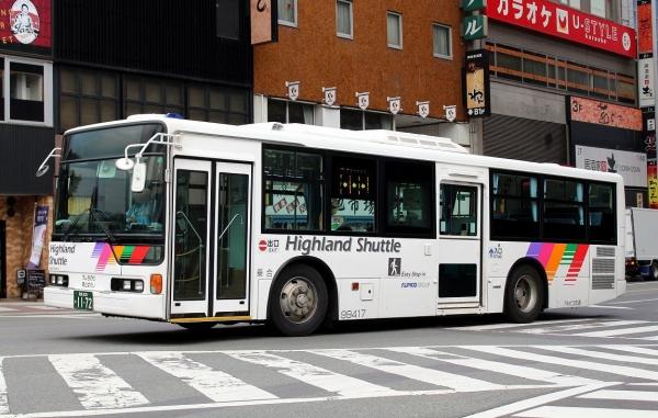長野200か1172 99417