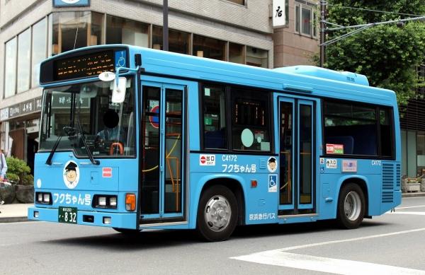 横浜200か・832 C4172