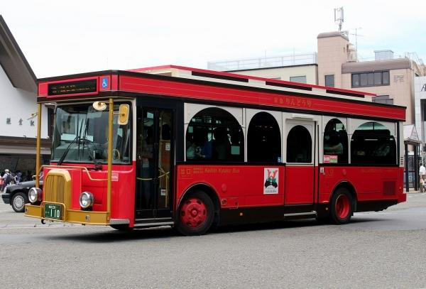 横浜230い・110