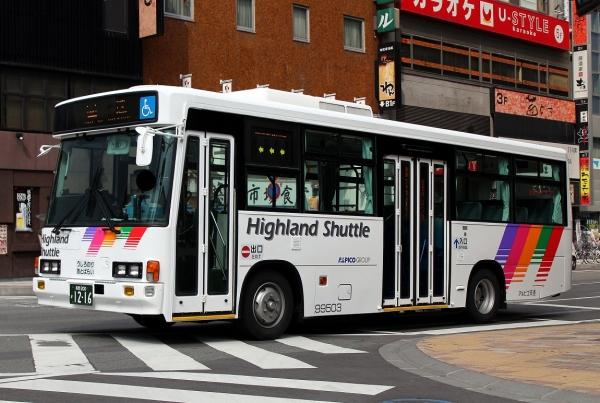長野200か1216 99503