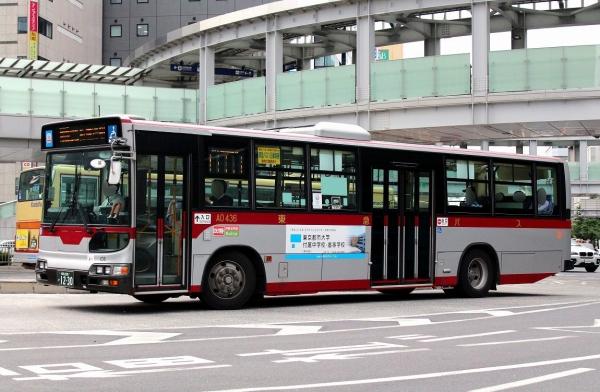 横浜200か1230 AO436