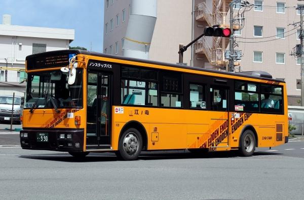 湘南200か・990 108