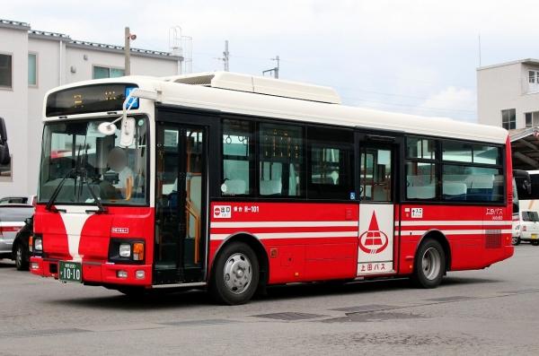 長野200か1010 H-101