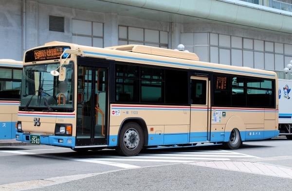 大阪200か3503 1103