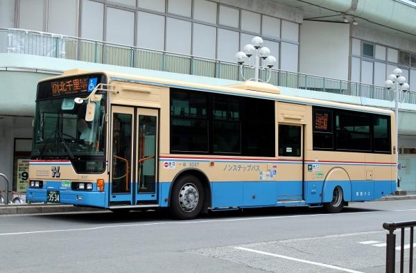 大阪200か3534 3037